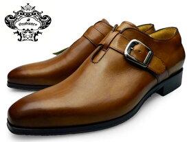 OROBIANCO オロビアンコ シューズ ホールカット CHIARI SIENA チアリ モンクストラップ ドレスシューズ ビジネスシューズ メンズ 本革 ロングノーズ キャメル イタリア製 革靴 革底 紳士靴