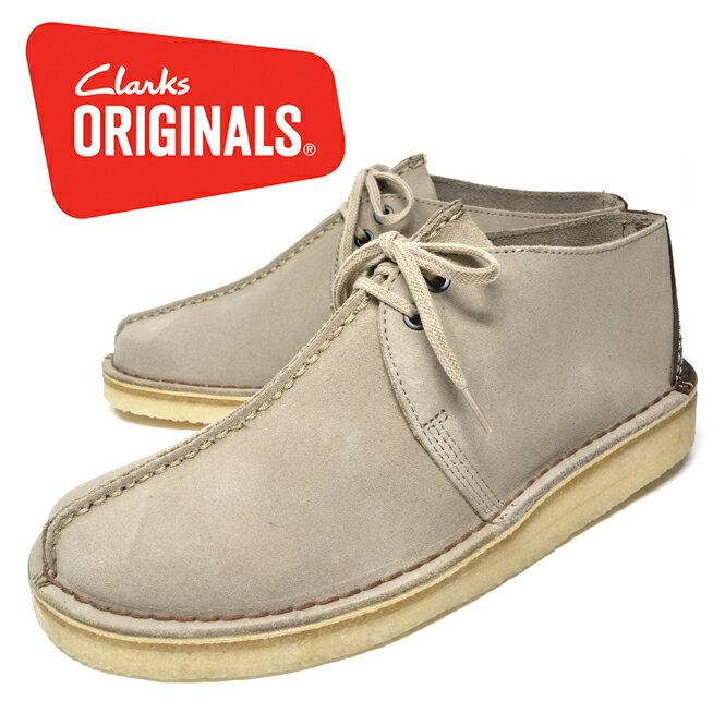 クラークス デザートトレック サンド スエード US規格 ( CLARKS DESERT TREK 26122712 SAND SUEDE US ) くらーくす メンズ(男性用) 靴 ブーツ シューズ ブランド 本革 送料無料 あす楽