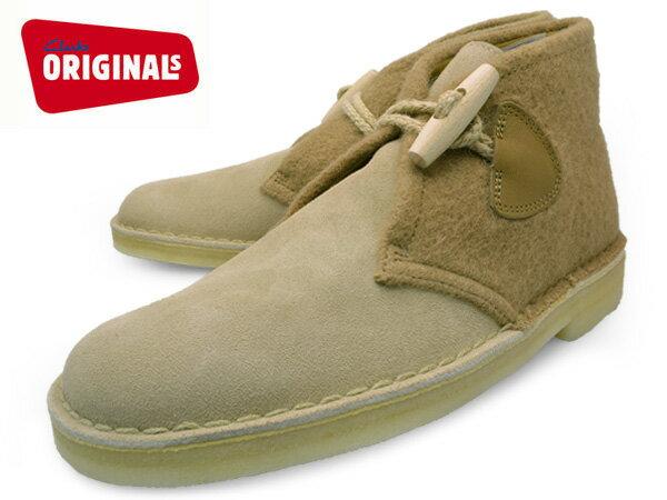 クラークス デザートダッフル ベージュ グローバーオール US規格 ( CLARKS DESERT DUFFLE 66307 BEIGE GLOVERALL US ) くらーくす メンズ(男性用) 靴 ブーツ シューズ ブランド 本革 送料無料 あす楽