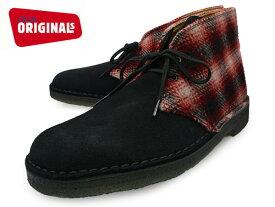 クラークス デザートブーツ レッドコンビ UK規格 ( CLARKS DESERT BOOT 20356342 RED COMBI UK ) くらーくす メンズ(男性用) 靴 ブーツ シューズ ブランド 本革 送料無料 あす楽