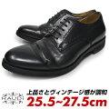 RAUDIラウディメンズ革革靴カジュアルシューズプレーントゥローカット本革レザー黒ブラック靴シューズかっこいいおしゃれ送料無料