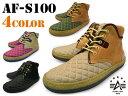 269ab10dd8be5 メンズ エンジニアブーツ ダークブラウン 本革 革靴 サイドジップBOEMOS ENGINEER BOOTS I3-1068 FIGARO  T.MORO ボエモス エンジニアブーツ フィガロ テスタディモーロ ...