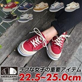 【zzz】 AMERICANINO EDWIN アメリカニーノ エドウィン レディース シューズ 靴 スニーカー スリッポン 黒 灰色 白 赤 紺 ベージュ グレー おしゃれ ブランド 紐 紐靴 紐なし 歩きやすい ローカット 軽量