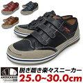 AMERICANINOEDWINエドウィン靴スニーカーメンズ黒赤紺おしゃれブランドアメリカニーノ紐紐靴歩きやすいローカット25cm25.5cm26cm26.5cm27cm