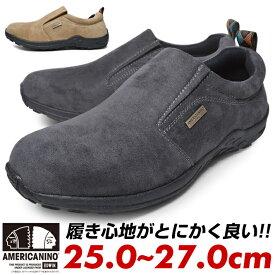 AMERICANINO EDWIN アメリカニーノ エドウィン シューズ 靴 スリッポン スニーカー メンズ グレー ベージュ おしゃれ ブランド 歩きやすい 履きやすい 疲れない 25cm 25.5cm 26cm 26.5cm 27cm