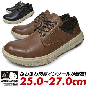 AMERICANINO EDWIN アメリカニーノ エドウィン 靴 スニーカー メンズ 黒 茶色 防水 軽量 シューズ おしゃれ ブランド 紐 紐靴 歩きやすい ローカットスニーカー 25cm 25.5cm 26cm 26.5cm 27cm