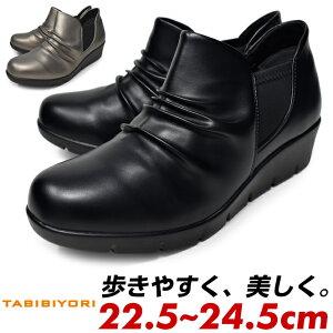 【zzz】 アシックス商事 ASICS アシックス 旅日和 レディース レディス 靴 スニーカー 黒 スチール 歩きやすい 疲れない 柔らかい 履きやすい 幅広 3e相当 22.5cm 23cm 23.5cm 24cm 24.5cm
