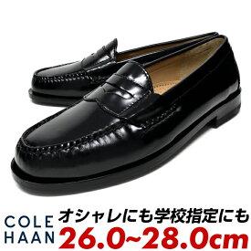 コールハーン cole haan ローファー 靴 メンズ 黒 ブラック 革靴 本革 おしゃれ ビジネス レザー マッケイ製法 26cm 26.5cm 27cm 27.5cm 28cm コインローファー