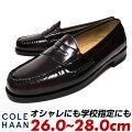 コールハーンcolehaanローファー靴メンズ赤茶色バーガンディー革靴本革おしゃれビジネスレザーマッケイ製法26cm26.5cm27cm27.5cm28cmコインローファー