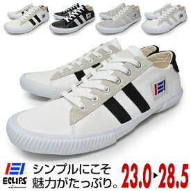 エクリプス ECLIPS スニーカー レディース メンズ 白 黒 灰色 グレー おしゃれ レザー スエード スウェード 紐 紐靴 歩きやすい ローカット