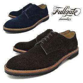 Fullgate フルゲイト フルゲート ブーツ ぶーつ ダービーシューズ メンズ 紺色 濃茶色 ネイビー ブラウン スエード スウェード