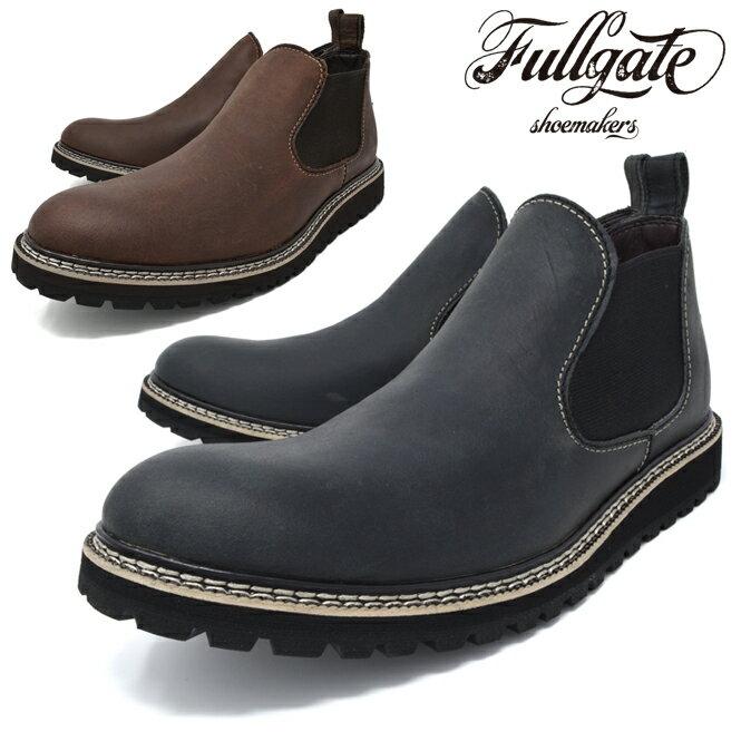 Fullgate フルゲイト フルゲート ブーツ ぶーつ サイドゴアブーツ メンズ 黒 濃茶色 ブラック ブラウン 25cm 26cm 27cm 28cm