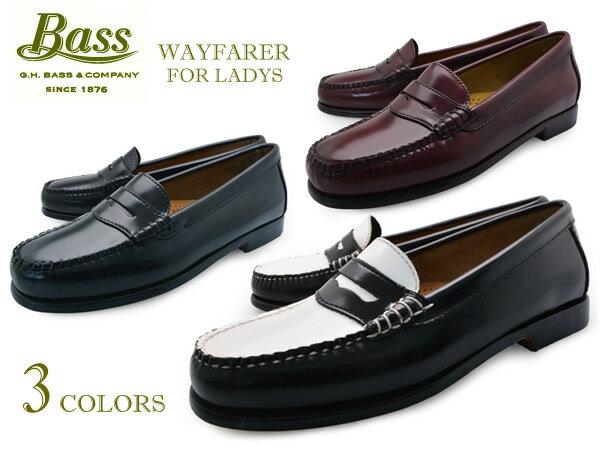 G.H. Bass WEEJUNS WAYFARER バス ウィージャンズ ウェイファーラー レディース ローファー 本革 レザー コインローファー ペニーローファー 学生 黒 白 通学 学生靴 革靴 送料無料 ばす ろーふぁー