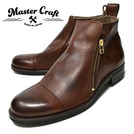 メンズ ブーツ サイドジップ 茶 濃茶 レザー 本革 ストレートチップ Master Craft