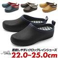 ミレディmiladyレインシューズレディースおしゃれプレプラキッズ黒紺茶色黄色長靴雨靴雨雪梅雨靴シューズ22cm22.5cm23cm23.5cm24cm24.5cm25cmスリッパレイン