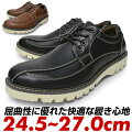 メンズカジュアルシューズスニーカー軽量軽い黒茶色ブラックブラウンローカット靴カジュアルおしゃれ合成皮革合皮フェイクレザー24.5cm25cm25.5cm26cm26.5cm27cm