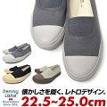 ペニーレインPENNYLANE靴スニーカースリッポンレディース白黒シューズローカットキャンバス履きやすい22cm22.5cm23cm23.5cm24cm24.5cm25cm25.5cm