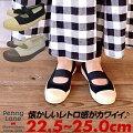 ペニーレインPENNYLANE靴スニーカースリッポンレディースキッズ白黒シューズローカットキャンバス履きやすい22cm22.5cm23cm23.5cm24cm24.5cm25cm25.5cm