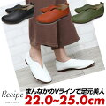 Recipeレシピvカットフラットシューズローヒール靴レディーススリッポン黒白かわいい本革レザー22cm22.5cm23cm23.5cm24cm24.5cm25cmシューズ送料無料疲れない靴柔らかい