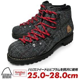 SIERRA DESIGNS シエラデザインズ ブーツ メンズ 冬 マウンテンブーツ ハリスツイード グッドイヤー製法 紺 紺色 ビブラムソール 25cm 25.5cm 26cm 26.5cm 27cm 27.5cm 28cm 大きいサイズ 紐 紐靴 靴 送料無料