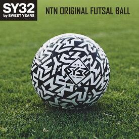 フットサルボール 4号球 NEW TYPE NEO ◆NTN ORIGINAL FUTSAL BALL◆ SY32 by SWEET YEARS Official (エスワイサーティトゥバイスウィートイヤーズ オフィシャル) [9196]