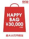 福袋 HAPPY BAG 最大10万円相当 ◆20FW HAPPY BAG◆ SY32 by SWEET YEARS Official エスワイサーティトゥバイスウィー…