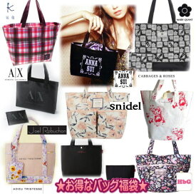 b53a81d78155 【福袋】1,500円 9種類のトートバッグから選んで+デコラリボンアクセのセットtote bag 組曲 A/X armani exchange anna  sui cabbages & roses snidel HbG mary quant ...