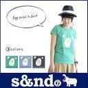 【 s&nd (セカンド) 】s&nd egg プリントTシャツ / sd-150127 / プリントT / レディース / メンズ / ロゴプリント / たまご柄 / 半袖 / メール便送料100円