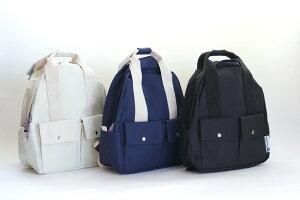 【s&nd(セカンド)】s&ndボタンポケットバッグパック/sd-ba26/リュックサック/バッグ/メンズ/レディース/ユニセックス/男女兼用