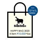 【2020年新春福袋】【数量限定】s&nd(セカンド)2020 HAPPY BAG / 30,000円相当 / 福袋 / 4点入り / メンズ / M / L / \10,000+税