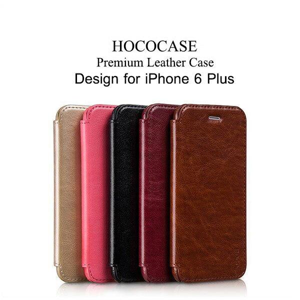 【HOCO】 Crystal アイフォン 6 Plus iPhone 6 plus iPhone6 PLUS 横開き 手帳型 レザーケース 革 ケース レザー カバー 高級 レザーケース フリップケース アイフォン6 手帳型ケース アイフォンケース 即納 メーカー正規品 ssitempr LOFSS SS0904