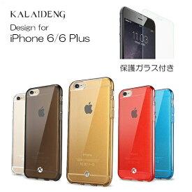 aa1b5e9c5a 【保護 ガラス 付き】KALAIDENG AIR 新発売 iPhone 6/6 Plus iphone6plusケース iphone6ケース plus  TPU シリコン クリア ケース 透明 ケース クリアケース 強化 ...