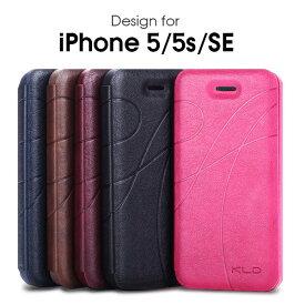 iPhone SE ケース 手帳型 薄い iPhone5 カバー 財布型 iPhone5s 手帳型ケース スマホケース iPhoneケース iPhoneカバー 軽い スタンド機能 二つ折り ブック型カバー アイフォンケース アイフォンカバー KLD OSCAR2