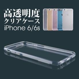 2c530ae8a7 NILLKIN 高強度 高透明度 クリアケース iPhone6 iPhone 6 iphone6 plus 6plus IPHONE6PLUS  アイフォン6 TPU シリコン シリコンケース ハード 無地 透明 軽量 薄い ...