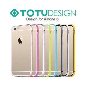 【TOTU】 EVOQUE 【アイフォン 6 ケース】 【iPhone 6 ケース】 iPhone 6 ケース アイフォン 6 iPhone 6 対応 カラー バンパー 軽い バンパー ケース カラー カバー シンプル おしゃれ メーカー正規品 新登場 即納 05P03Dec16