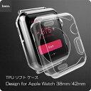 hoco Apple Watch 38/42 クリア ケース 透明ケース 38mm 42mm TPU 軽量 耐衝撃 アップル ウォッチ applewatch カ...