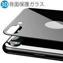 【フチまで滑らか】 iPhoneX iPhone8 ガラスフィルム 背面 背面保護 フィルム ガラス製 ガラス 全面保護 指紋防止 iPhone X 8Plus...