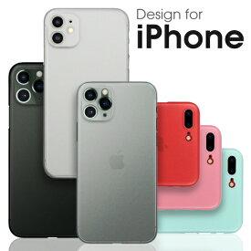 【 極薄 指紋防止 】 iPhone 11 Pro Max ケース iPhoneXR カバー iPhone8 背面ケース iPhoneXS バックケース iPhone7 シェルケース XSMax iPhoneX 8Plus 7Plus iPhone6s シンプル 指紋防止 薄い 軽い ソフトケース 耐衝撃 iPhoneケース