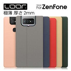 【上質な手触り】 ZenFone6 ケース 手帳型 ZenFone Max Pro M2 Max Pro M1 Plus Live L1 カバー 手帳 手帳ケース 6 Edition30 5 5Z 5Q 財布型 ZenFone4 4 Max 手帳型ケース 手帳型カバー ZS630KL ZB631KL ZB633KL カード収納 薄い ブック型カバー スダント ベルト無し