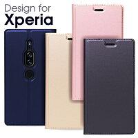 a10b8a3d68 PR 【上質な手触り】 Xperia 1 ケース 手帳型 Ace SO-02L スマホ.