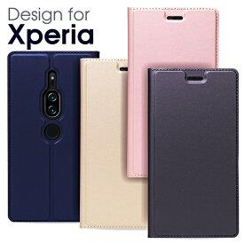 4da63d2fc3 【上質な手触り】 Xperia 1 ケース 手帳型 Ace SO-02L スマホケース SO