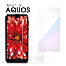 【目に優しい】 AQUOS R3 ガラスフィルム zero 保護フィルム R2 保護フィルム 強化ガラス sense2 SH-03K SHV42 AQUOS R Compact sense lite plus S3 android one X1 X4 507SH y!mobile スマホフィルム ガラス 9H 画面保護 気泡なし 衝撃吸収 保護ガラス