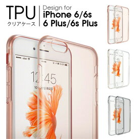 iPhone6 ケース カバー 透明 クリアケース iPhone6s iPhone6 Plus iPhone6Plus iPhone 6Plus 透明ケース 耐衝撃 シリコン TPU 薄い 軽い 透明カバー iPhoneケース アイフォンカバー アイフォン6 アイフォン6s プラス 送料無料