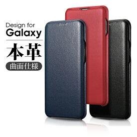【中も外も本革】 Galaxy S10 ケース 手帳型 S10+ 手帳型ケース S9 S9+ カバー SC-04L SC-03L SC-03K SC-02K SCV42 SCV41 SCV39 SCV38 ギャラクシー スマホケース 手帳型カバー ブック型カバー Galaxyケース Galaxyカバー ICARER