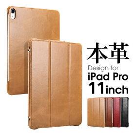 【 Apple Pencil に対応】 iPad Pro 11インチ カバー iPadmini 5 Air 2019 本革 オートスリープ 牛革 mini2019 手帳型 NEW iPadPro ケース 11inch レザー アイパッドプロ ケース アイパッドカバー 保護カバー 保護ケース スリム 薄い