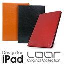 【厳選本革使用】 LOOF iPad 10.2 ケース iPadAir カバー 10.5 iPadmini5 iPadPro 10.5 iPadPro 12.9 ケース 本革 iPad2018 iPa
