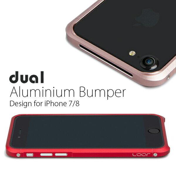 iPhone8 ケース フレーム バンパー iPhone7 カバー アルミバンパー メタルケース バンパーケース iPhoneケース アイフォンカバー カメラ保護 耐衝撃 落下防止 ストラップホール付き アイフォン7 アイフォン8 LOOF Dual RED SS0904