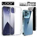 【背面強化ガラス】 iPhone 12 ケース iPhone 11 Pro Max カバー ガラス iPhone12 mini SE 第二世代 2020 SE2 透明 ク…