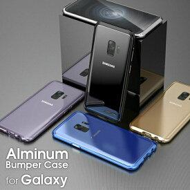 【 薄い アルミバンパー 】 Galaxy S10 ケース S10+ Plus バンパー カバー アルミニウムバンパー SC-04L SCV42 SC-03L SCV41 S9 プラス バンパーケース S9+ メタルフレーム S8 バンパー 枠 S8+ フレーム 耐衝撃 落下防止 S8Plus S9Plus Galaxyケース Galaxyカバー