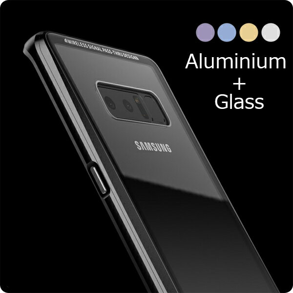 Galaxy Note8 ケース カバー S8 S8+ GalaxyS8 GalaxyS8+ 全面 背面強化ガラス付き 背面保護 SC-02J SCV36 SC-03J SCV35 SC-01K SCV37耐衝撃 落下防止 強化ガラス アルミバンパー ギャラクシー Galaxyケース人気 おしゃれ かわいい LUPHIE hybrid 最短翌日配達 送料無料